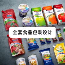 威客服务:[100666] 食品包装设计 | 产品创意包装设计 | 礼盒包装设计 | 系列产品包装