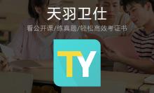 公开课视频小程序定制开发