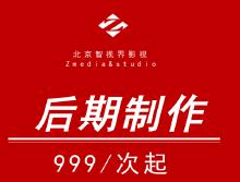 威客服务:[126725] 后期制作