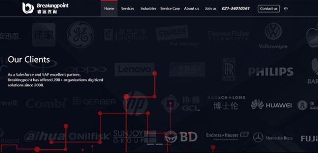 邻米网络:一品威客网像催化剂一样,辅助我们公司发展