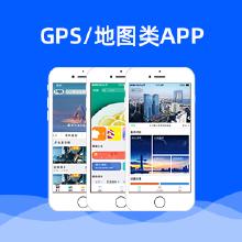 威客服务:[127513] 旅行类app