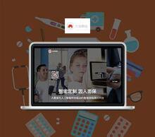 【企业网站】大象保险官网
