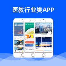 威客服务:[127516] 医美app、教育app