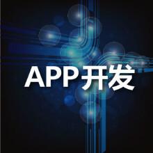 威客服务:[127226] APP定制开发