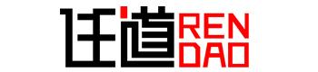 杭州任道文化传媒有限公司