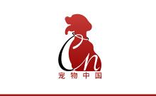 LOGO原创设计- 宠物中国