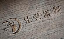 LOGO品牌重塑-梵觉瑜伽
