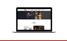 WEB端设计-山和日料网站