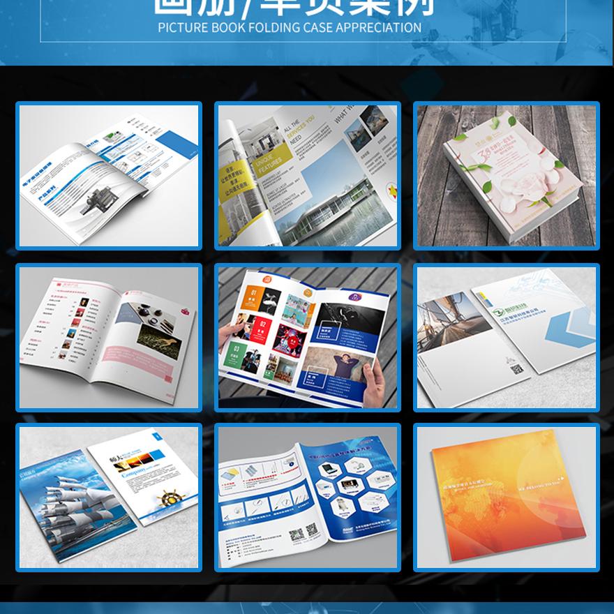画册宣传册设计LOGO包装商标海报平面设计广告策划企业公司传单折页宣传册设计整店装修详情页高端H5PPT设计