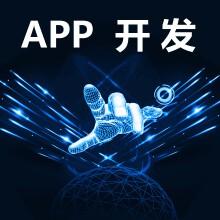 威客服务:[125481] APP开发