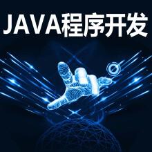 威客服务:[128637] JAVA程序开发