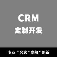威客服务:[128613] CRM定制