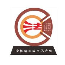 官桥湖里园宣传栏设计