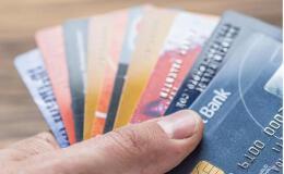 信用卡积分系统