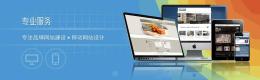 网站上线后企业要做什么?企业网站如何维护?