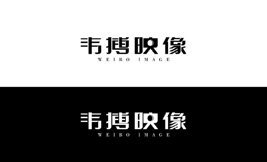 某映像文化传媒有限公司logo设计