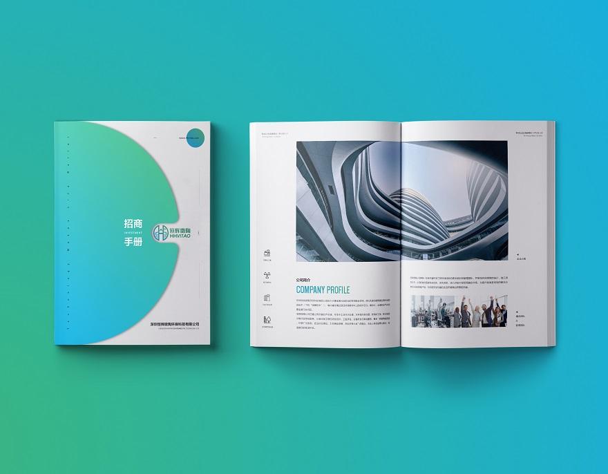 品牌设计案例-【画册设计】