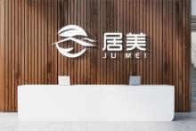 居美公司logo设计
