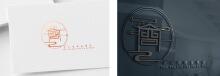 """""""水云间""""公司logo亚博游戏网站"""