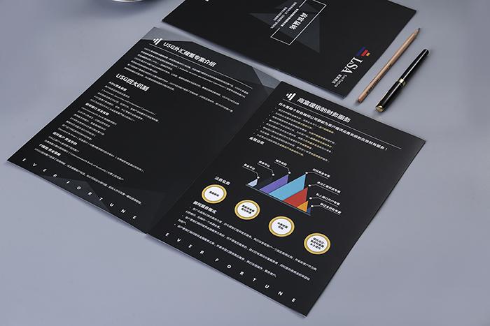 如何设计宣传页可以快速吸引人们的注意力