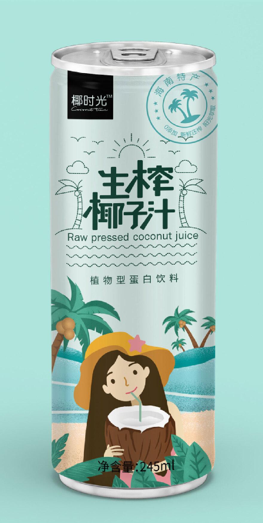 生榨椰子汁包装设计绘制折线的状态图图片