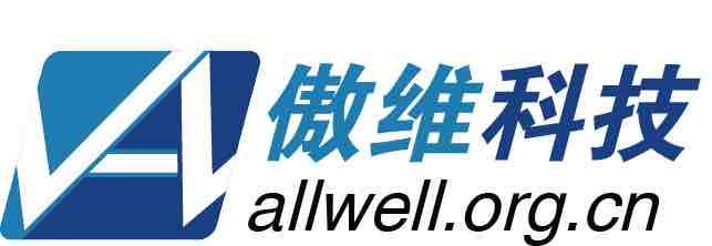 傲维科技(Allwell)