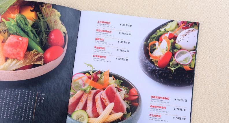 菜单设计制作的原则是什么?