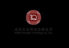北京天权科技有限公司