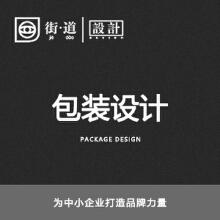 威客服务:[129494] 包装设计