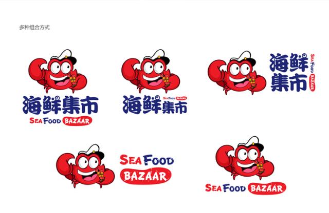 塑造品牌吉祥物貼近市場 一品威客網助企業想法落地