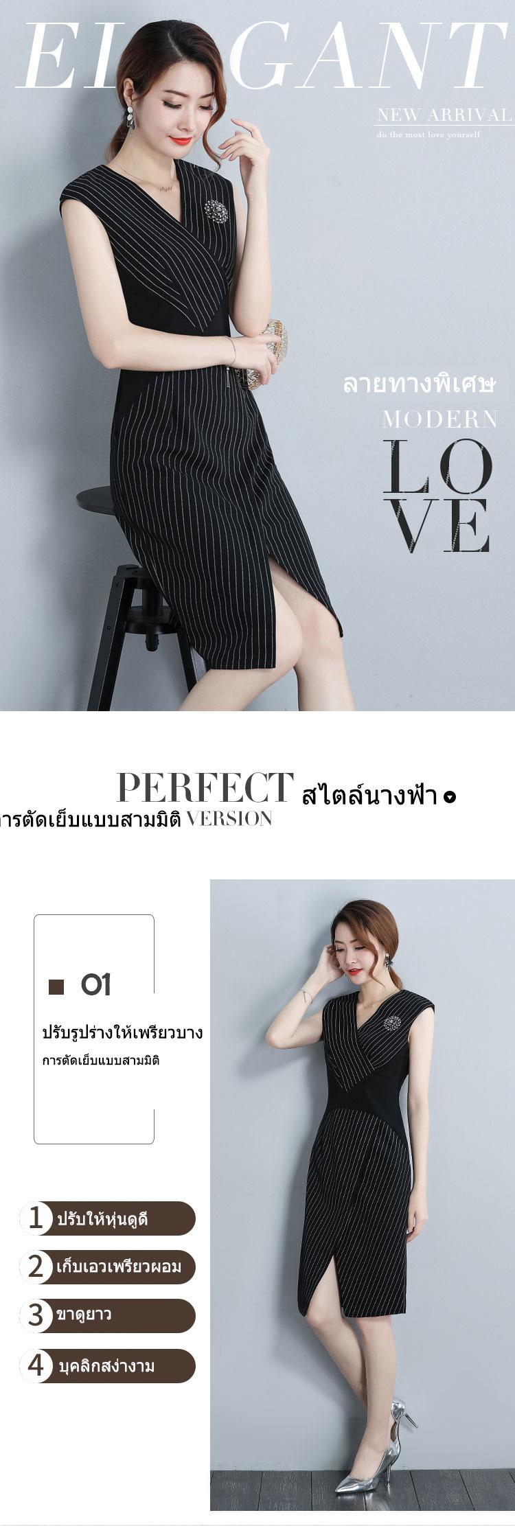 跨境-泰国-包臀裙