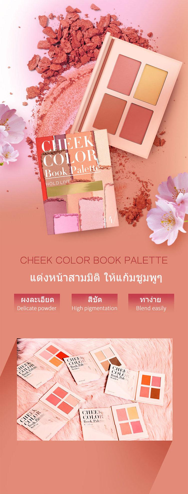 跨境-泰国-美妆