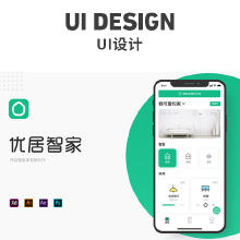 威客服务:[129640] UI设计