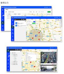 4G单警执法音视频记录仪管理系统