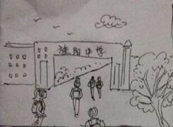 同學會沙畫制作視頻