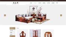 花梨居网站开发