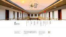 蜂联中国企业站