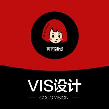 威客服务:[130234] 企业VIS设计