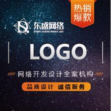 威客服务:[130275] 顶级LOGO设计