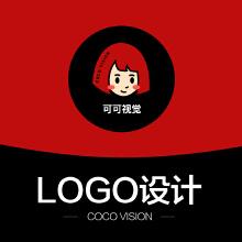 威客服务:[128705] LOGO设计 快消品/学校/医院/服装/奢侈品/工程/互联网/科技/ 金融/地产/餐饮/娱乐