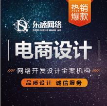 威客服务:[130278] 海报设计 活动页面设计 UI设计 主图设计