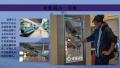 火车站导航触控屏项目