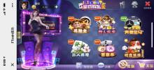 H5棋牌游戏虚拟货币平台案例