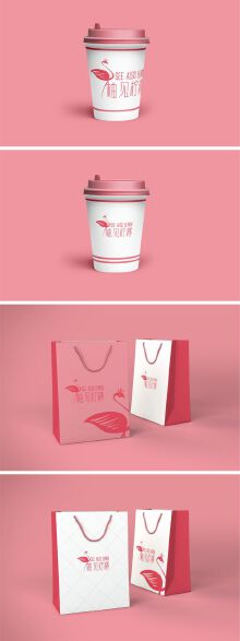 奶茶包装logo设计