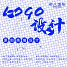 威客服务:[130584] LOGO设计