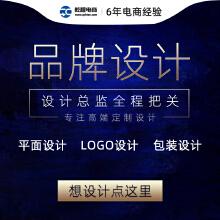 威客服务:[130666] 公司企业logo设计原创商标注册字体标志设计VI店标门头卡通设计