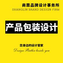 威客服务:[130688] 食品产品原创包装设计礼盒外包装定制