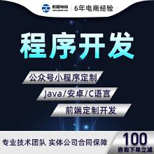 威客服务:[130673] Web前端开发视频教程HTML5 H5 CSS VUE node AngularJS 项目实战