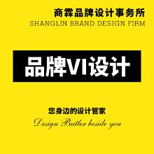 威客服务:[130689] 公司企业品牌vi全套VI设计 全套餐饮vi视觉识别系统形象