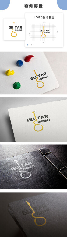 GLI TAR吉他协会